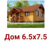 Дом сруб из бруса Грей 6х6 установка в Молодечненском районе
